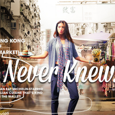 """Hong Kong's """"I never knew"""" campaign is a milestone in Influencer Marketing"""