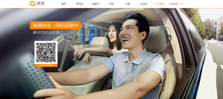 Didi reportedly weighing a USD 6 billion investment backed by SoftBank
