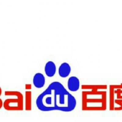 Baidu reiterates its autonomous vehicle dreams