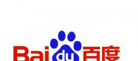Baidu reiterates its autonomous vehicle dreams