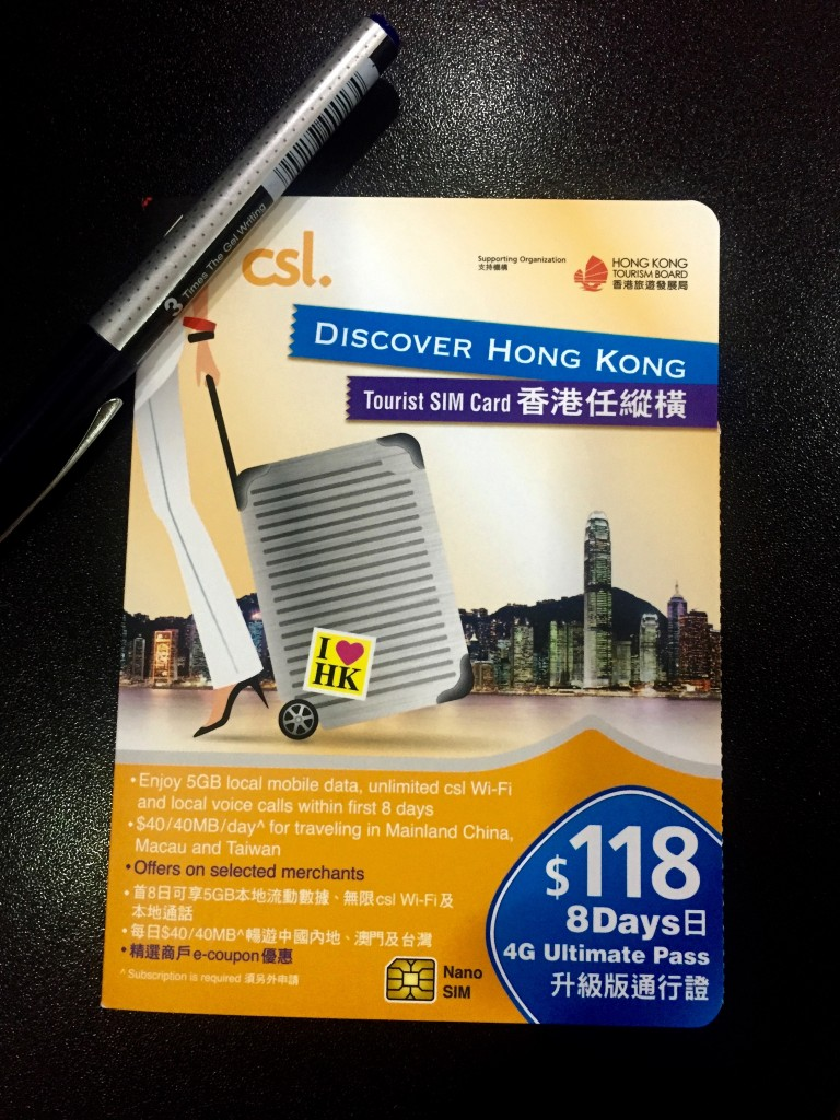 Discover Hong Kong Tourist SIM Card