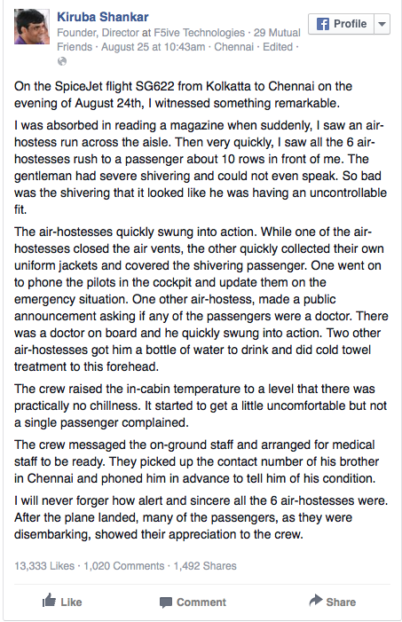 Kiruba's post about the incident on his FB profile