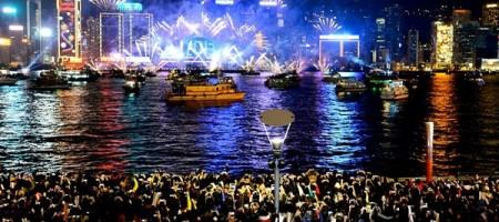 Hong Kong Tourism Board will host a pyromusical, marking the beginning of 2016