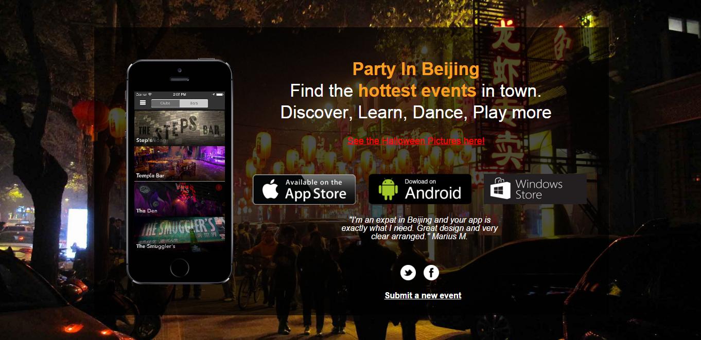 PartyInBeijing