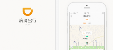 Didi Chuxing's Tides is a beautiful strategy that will make traffic jams a history