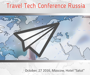 TravelTechCon Russia