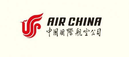"Press Release: Air China Introduces ""Fully Entrusted-No Baggage Claim"" in Europe and the Americas"