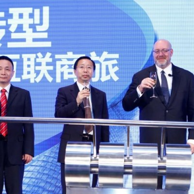 Concur to expand footprint in China