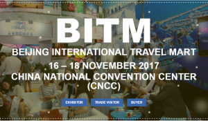CEMS to inaugurate Beijing International Travel Mart (BITM) 2017