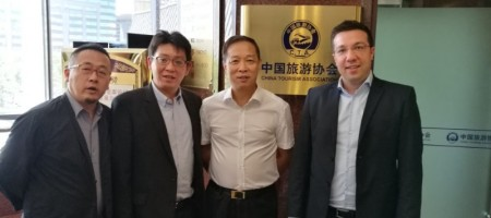 ITB China strengthens partnership with China Tourism Association (CTA)