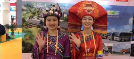 Highlights from the Chengdu International Tourism Expo 2017