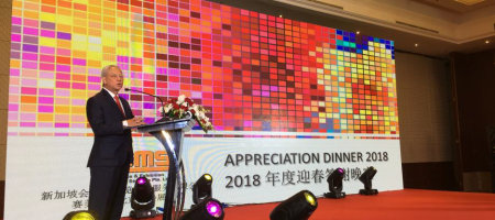 CEMS Launches 2nd Edition of the Beijing International Travel Mart (BITM) 2018 at CEMS® Tourism Series 2018