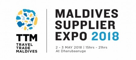 First ever supplier guide is set to be launched for the First ever Maldives Supplier Expo