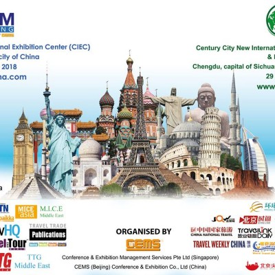 European Tour Operators to PREMIERE AT CITE 2018