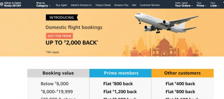 Amazonification of Flights begins in India