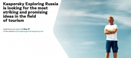 Eugene Kaspersky launches a tourism accelerator Kaspersky Exploring Russia